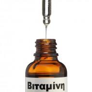 Προβιταμίνη Β5