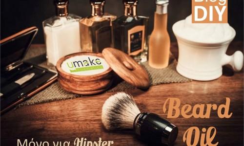 Beard Oil – Λάδι για τα Μούσια