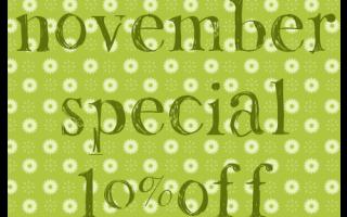 Οδηγίες για το εκπτωτικό κουπόνι November -10%